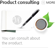 product consulting-you can sonsult about the product.