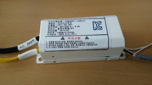 컨트롤러-1.JPG